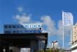 Nemocnice Na Bulovce se shlavním městem Prahou dohodla na nové nájemní smlouvě